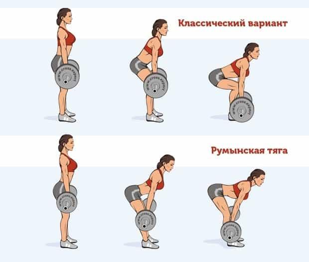 Отличие классической тяги от румынской