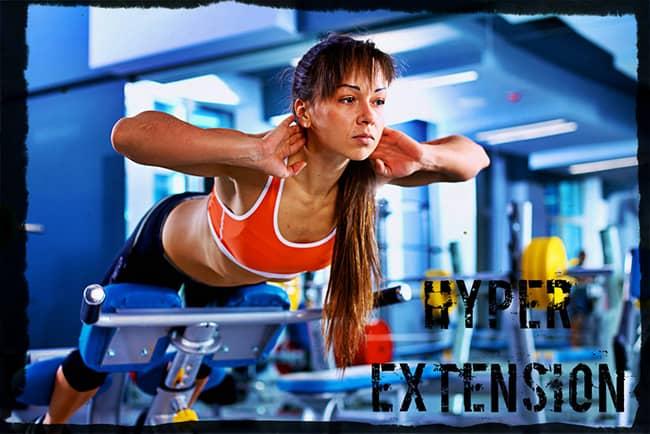 Гиперэкстензия упражнение