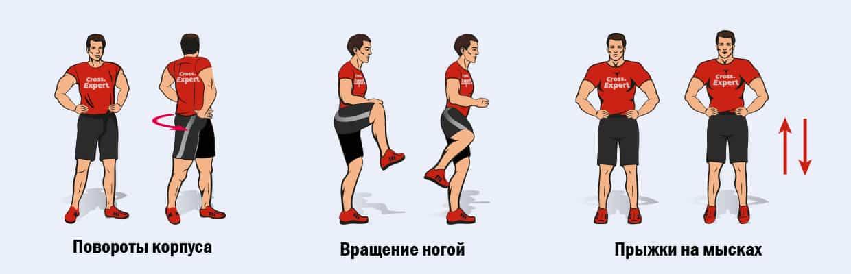 3 упражнения для разминки