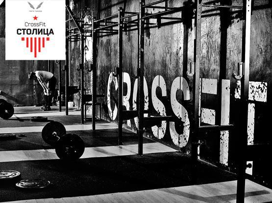 Crossfit упражнения для начинающих