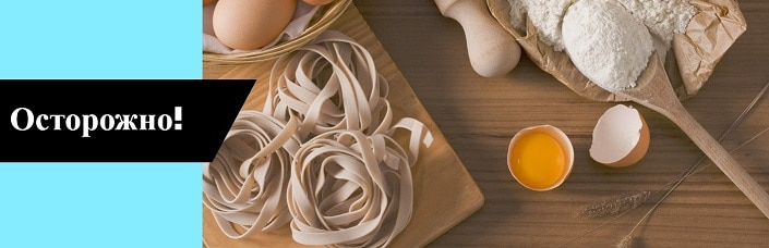 продукты употребляем с осторожностью во время сушки