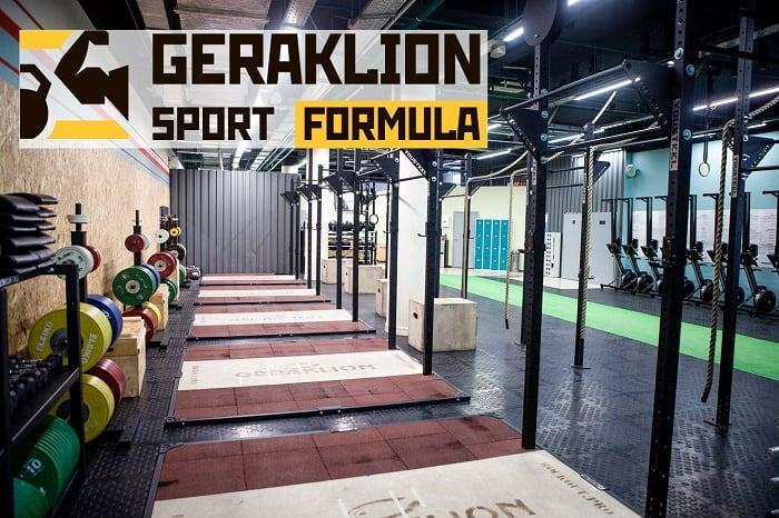 Гераклион спорт формула