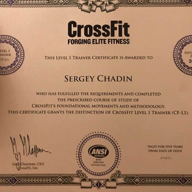 Сертификат Чадина