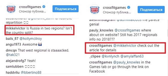 Ответ CrossFit Games
