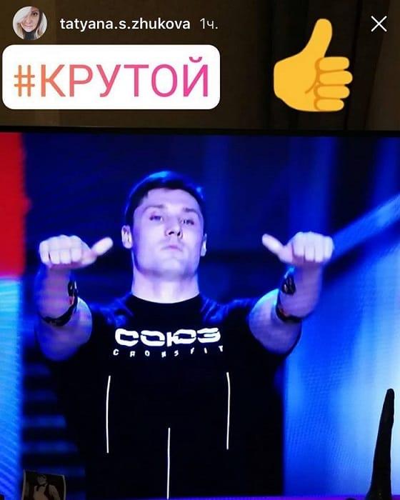Сергей Колтовской