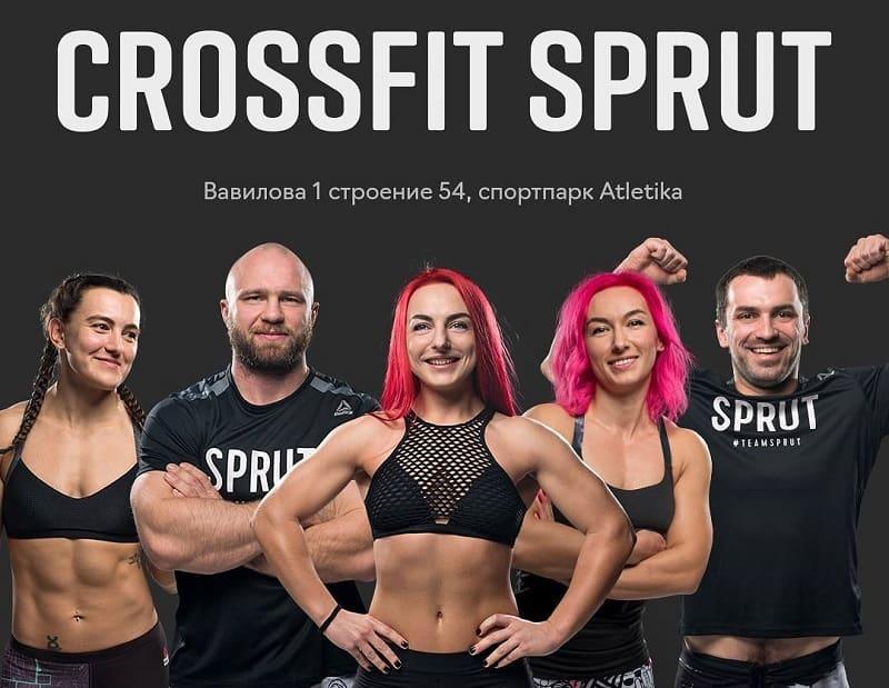 Crossfit Sprut