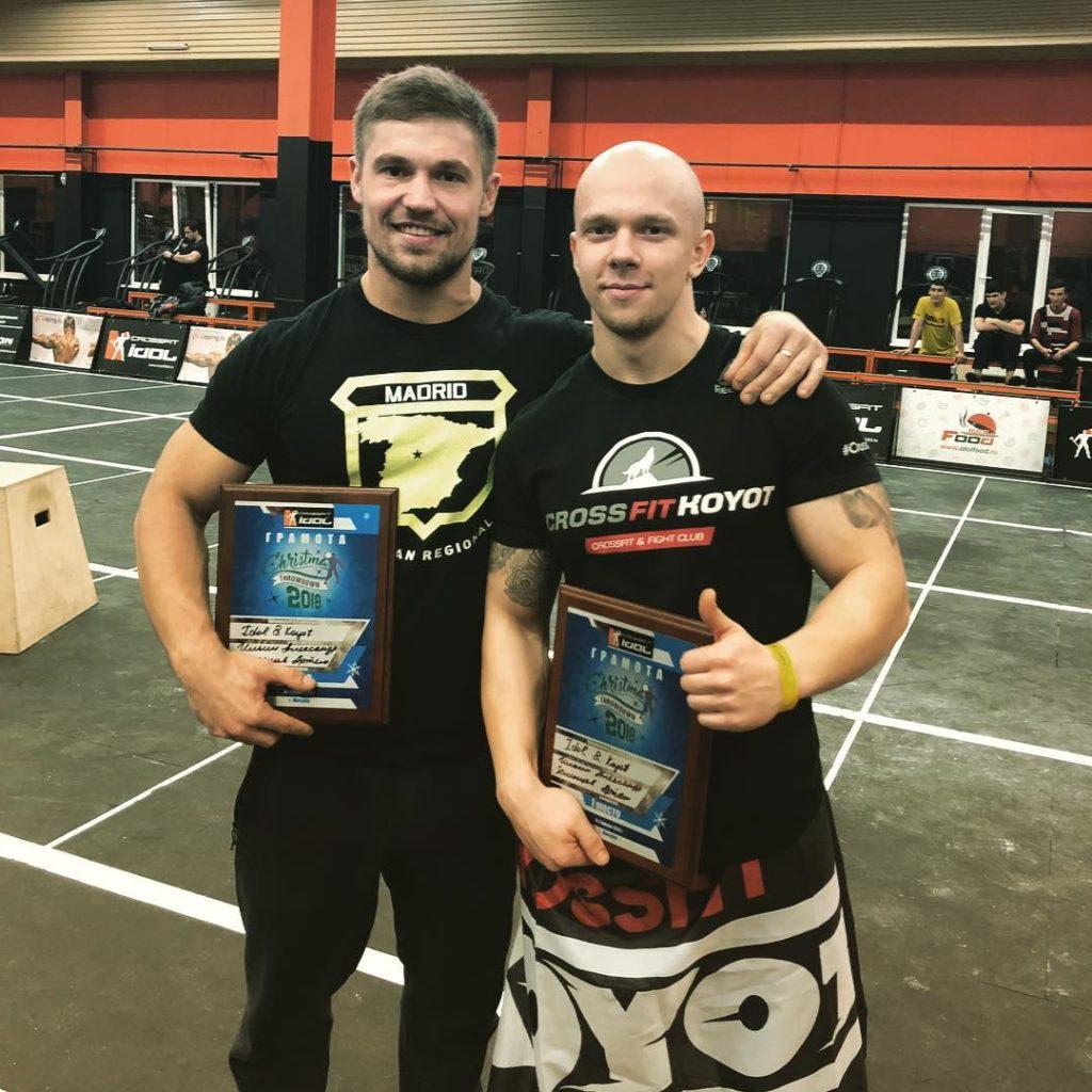 Ильин и Зеленцов