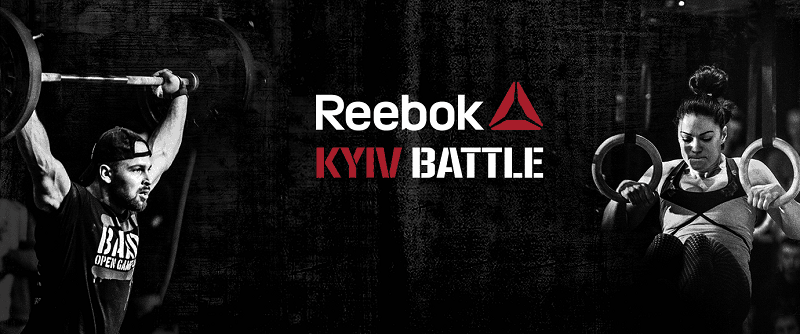 Reebok Kyiv Buttle