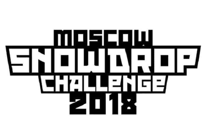 Snowdrop Challenge 2018