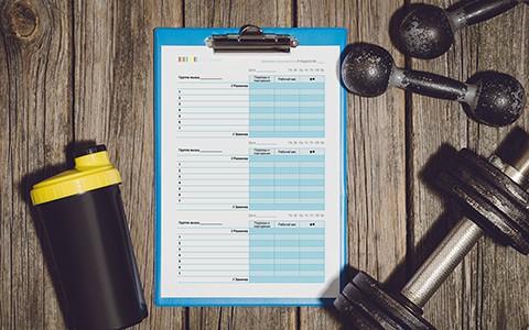 Как вести дневник тренировок