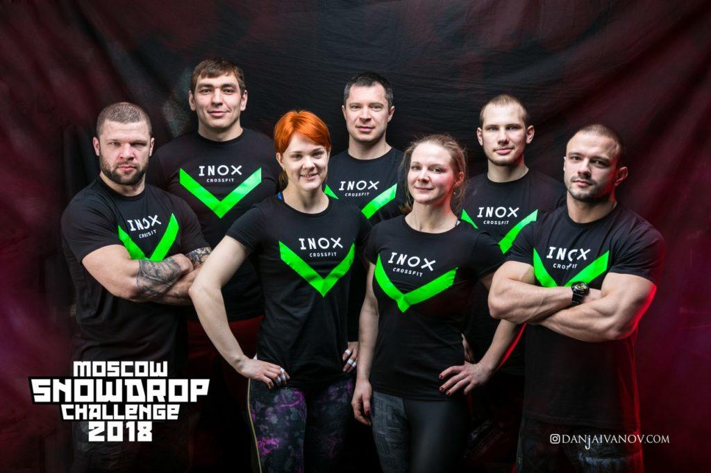 Обладатели первого места в турнире Битва подснежников 2018