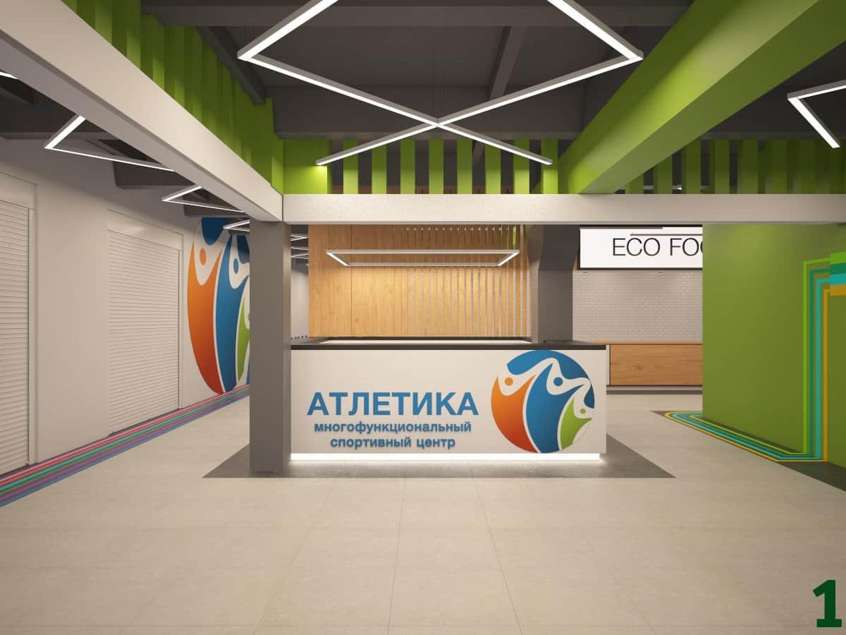 Зал в Новосибирске