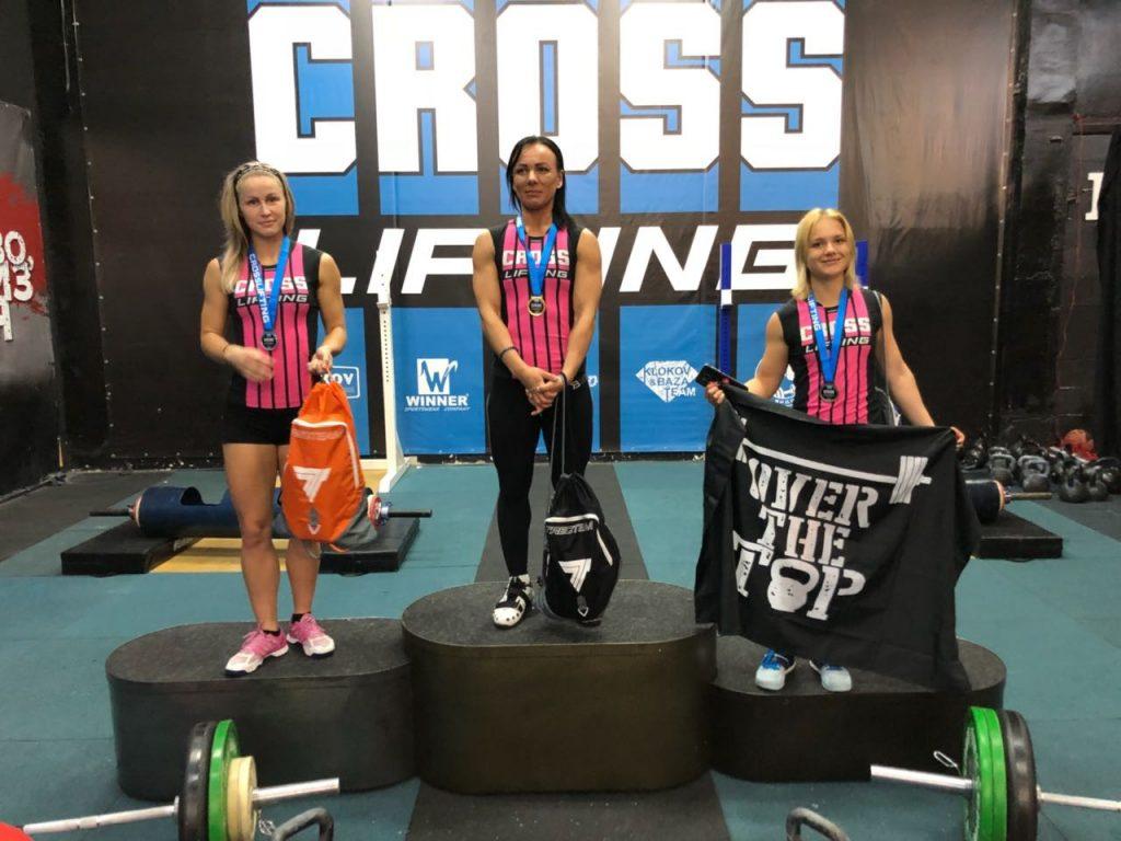 Женщины призёры категории 60kg-cup-central-region-of-crosslifting-2018