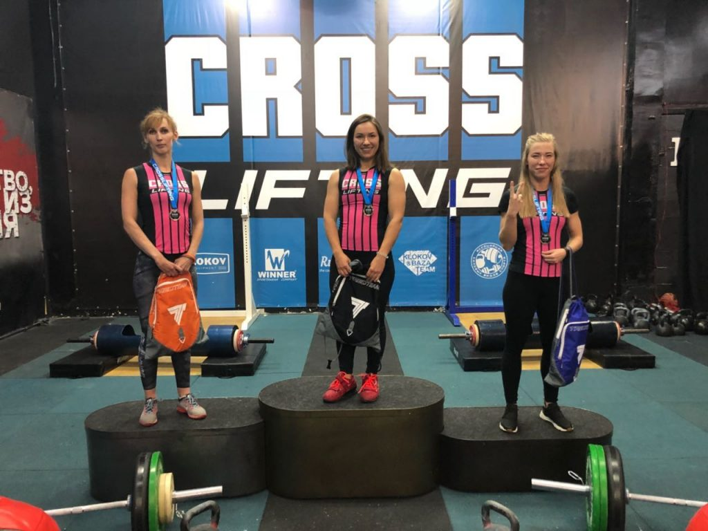 Женщины-призёры в категории65kg-cup-central-region-of-crosslifting-2018