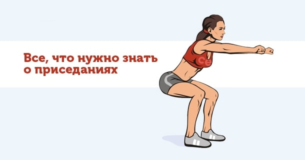 Можно приседать артрозе коленного сустава суставова юлия борисовна