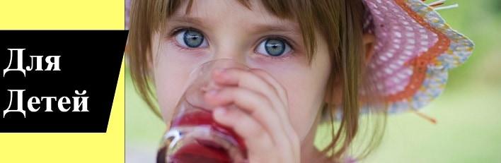 полезные свойства брусники для детей