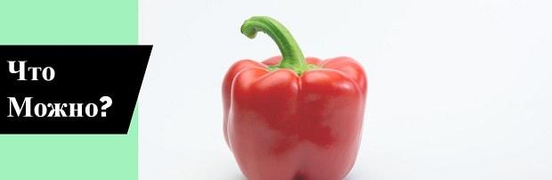 список разрешенных продуктов на безуглеводной диете