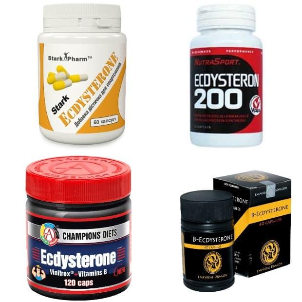 Различные таблетки экдистерона