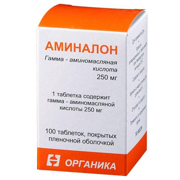 Аминалон 100 таблеток