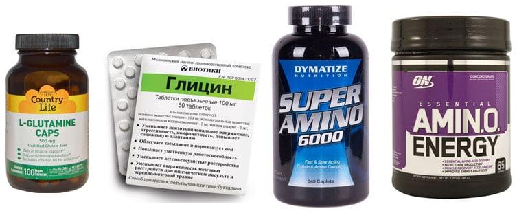 Препараты с аминокислотами