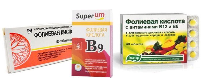 Добавки с витамином Б9