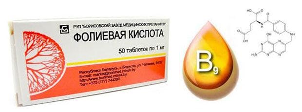Фолацин или фолиевая кислота