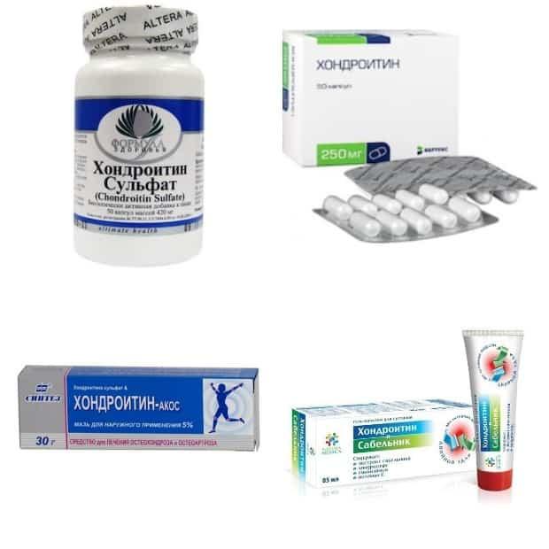 Препараты с хондроитином
