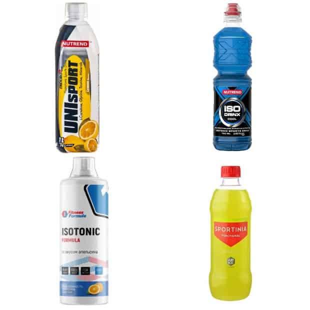 Бутылки изотоников