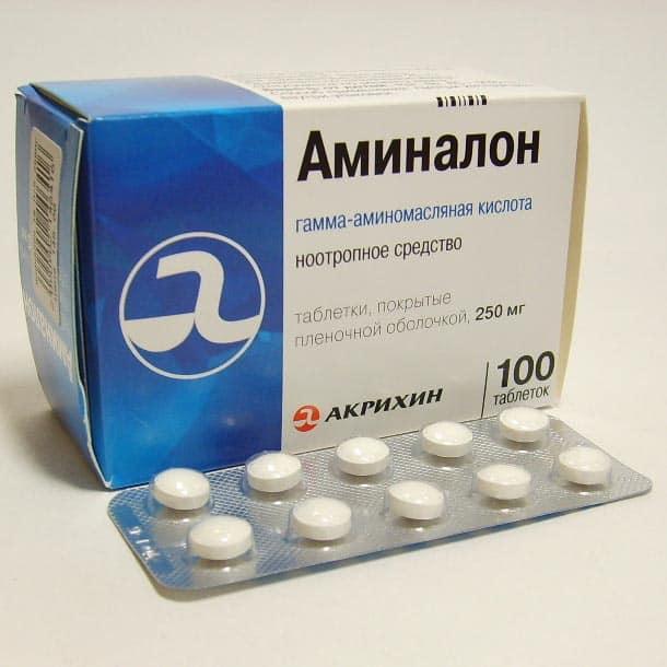 Аминалон в таблетках