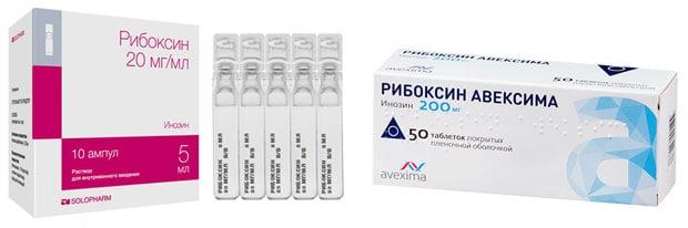 Две упаковки Рибоксина