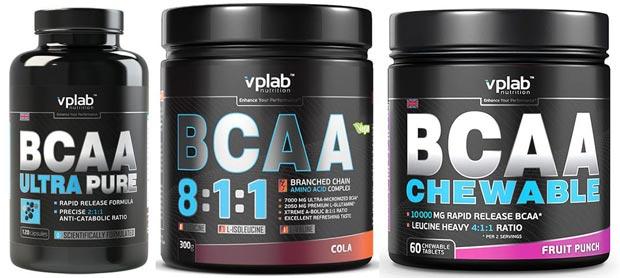 Некоторые виды BCAA от VPlab