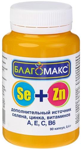 Витамины благомакс