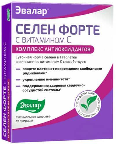 Витамины селен форте
