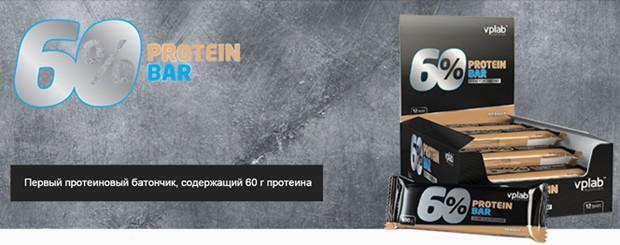 Protein Bar 60%