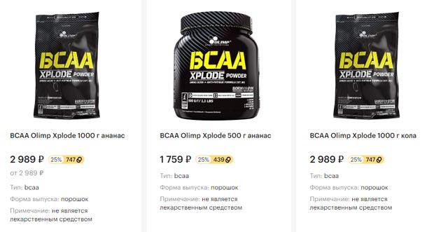 Порошок 500 и 1000 гр цены