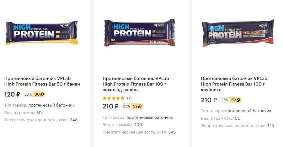 Цена на High Protein bar