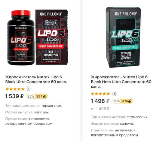 Цена на Nutrex Lipo 6 Black Ultra Concentrate