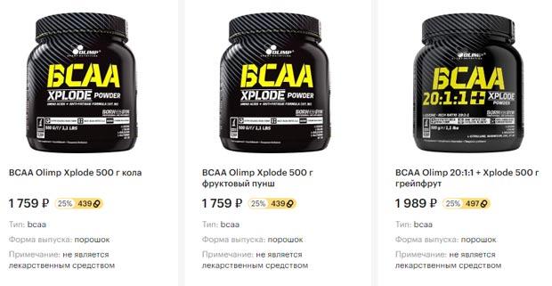 Цена на BCAA Olimp Xplode