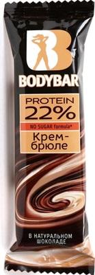 Bodybar 22% крем-брюле