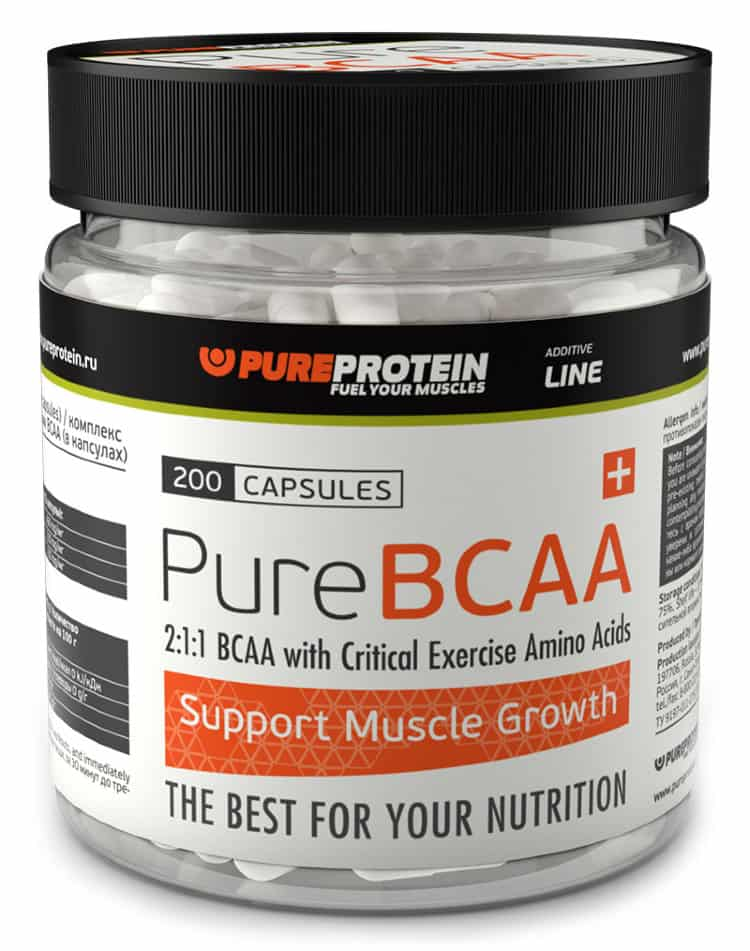 Pure BCAA капсулы
