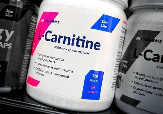 Cybermass L-Carnitine