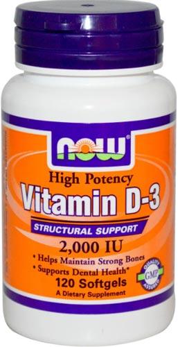 Витамин Д3 в форме капсул 240 штук 2000 МЕ