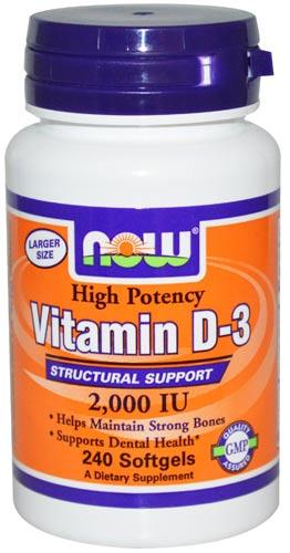 Витамин Д3 в форме капсул 120 штук 2000 МЕ