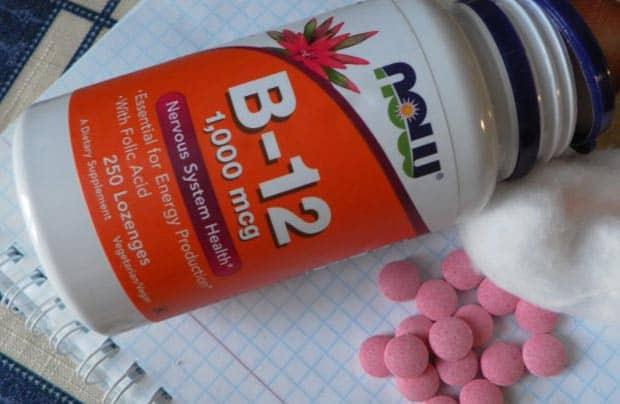 Таблетки now b-12