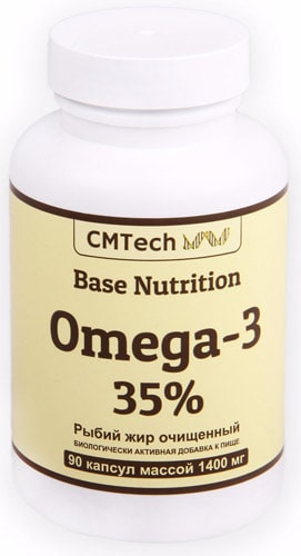 90 капсул концентрата Омега 3 CMTech
