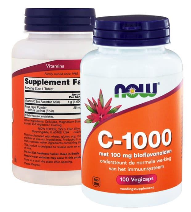 Баночки витамина c-1000