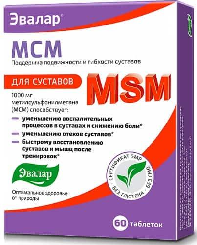 Упаковка 60 таблеток Эвалар МСМ