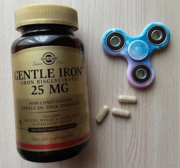 Iron gentle добавка