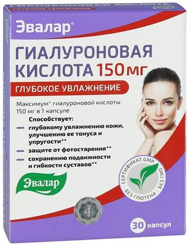 30 капсул Гиалуроновая кислота от Эвалар