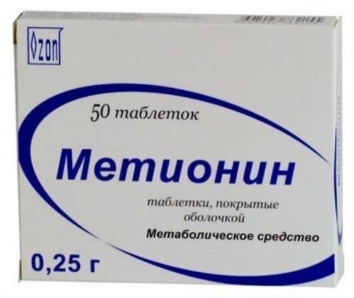 Препарат Метионин